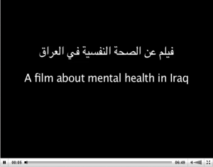 6:49 minutes film produced by MSF and the IMoH, 2012